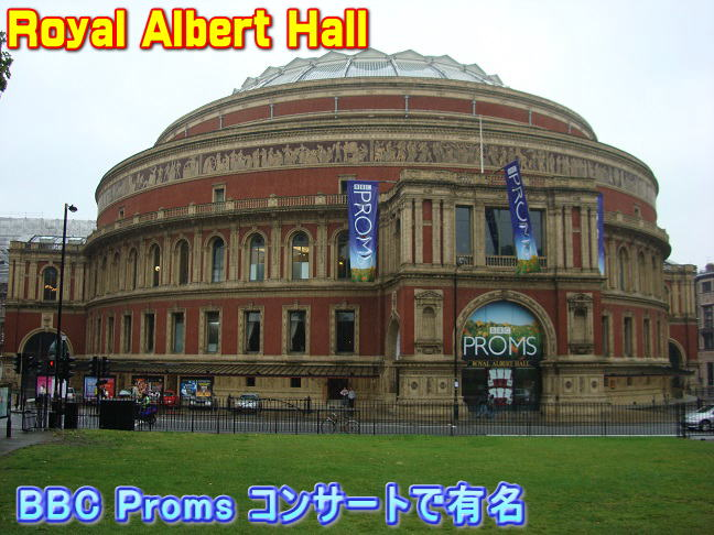 Suzuki Royal Albert Hall